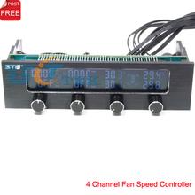 wholesale fan computer