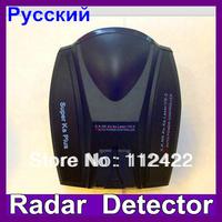 New Design Vehicle Orginal Car Radar Detector English / Russian Sounds Warning free shipping