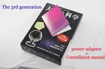 Free Shipping The 3rd Generation DIY Romantics Astro Star Laser Projector Cosmos Lamp Novel Night Light