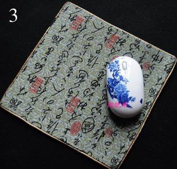 Nanjing Yun Brocade mouse pad(Calligraphy)