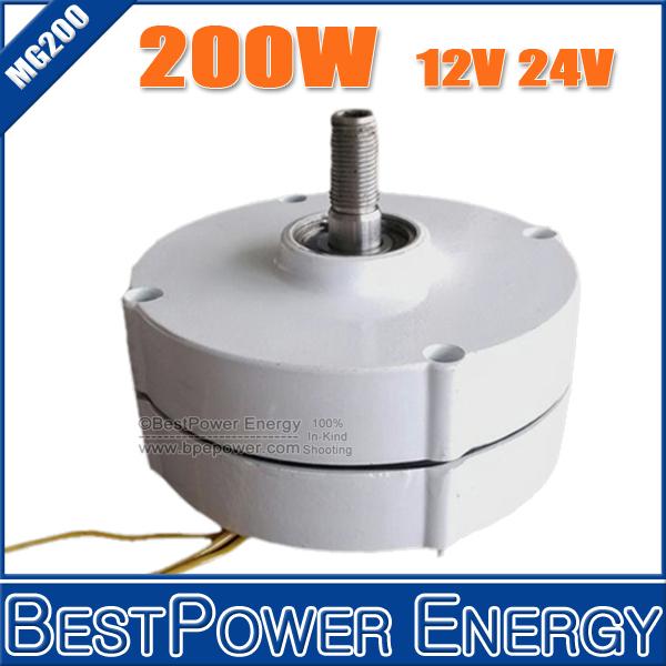 HOT SALE!! 200W 12V/24V 3 Phase AC Low rpm Permanent Magnet Alternator, 200 Watt Power Generators for Wind Turbine(China (Mainland))