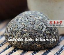 GRANDNESS 2007 yr Special Grade China Yunnan XiaGuan Tuocha Group Te Ji TuoCha Pu er