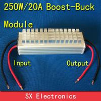 250W/20A  Auto Boost Buck Converter DC 5.5V-30V to 1V-28V  12V24V Regulator Water Proof Short Circuit Protection