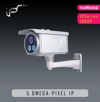 IPS  New1080P 2.8-12mm varifocal  lens waterproof Day&Night  Wall mounted outdoor Trendnet HD ip Bullet camera (IPS-1014V)