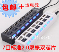 Free Shipping  computer peripherals hub usb switch with lamp  USB 2.0 High Speed 7 Port USB HUB Transmission speed2.0