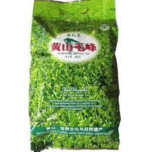 250g grüne tee echte organischen neues Frühjahr huangshan maofeng tee grüner duft chinesischer grüner tee zur gewichtsreduktion fell Peak(China (Mainland))