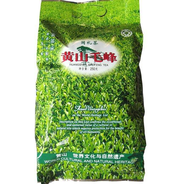 250g green tea new 2014 early spring Huangshan Maofeng tea green organic Fragance Chinese green tea for weight loss Fur Peak(China (Mainland))