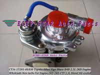 NEW With gaskets CT16 17201-OL030 17201-0L030 TURBO Turbine Turbocharger Fit For TOYOTA Hilux Vigo/Hiace 2KD 2KD-FTV 2.5L D4D