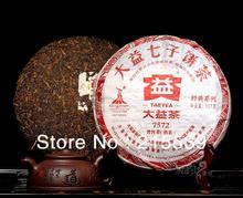 [GRANDNESS] 2010 yr Menghai Tea Factory TAETEA Dayi Classic 7572 Ripe Pu Er Puer Pu Erh Tea,100% Quality Guarantee 357g cake