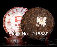 GRANDNESS 2010 yr Menghai Tea Factory TAETEA Dayi Classic 7572 Ripe Pu Er Puer Pu