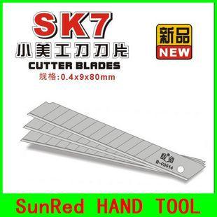 SunRed BESTIR 0.4 * 9 * 80 10 ISO 9001/2000 SK7 , no.03514
