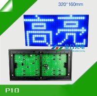 P10 Outdoor blue Color Anti-water LED display module 1B 32*16Pixels hub12 port High Brightness LED sign advertising