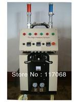 High pressure Polyurethane PU coating machine and High pressure spraying gun