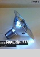 12V BA15D AR70 QR70 led lamp