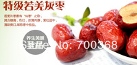 Freeshipping Chinese Xinjiang red Jujube , Premium ruoqiang  red date ,  dried fruit 500G/bag, 1bag/lot