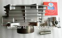 NEW OEM QUALITY SUZUKI DR250 DF250 GN250 CYLINDER KIT WITH PISTON KIT
