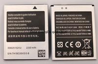 Repairment Battery EB625152VU For Haipai i9300 i9377 i9389