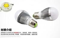 12V 3W high power LED bulb lamp DC lamp solar panels light