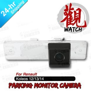 In Stock Free Shipping Wired HD CCD Car Parking Reversing Backup Camera for Renault Koleos 12/13/14 etc. Night Vision Waterproof