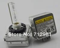 2014 New free shipping D1S xenon 12V 35W HID xenon bulb lamp light 6000k for automotive headlight for all cars