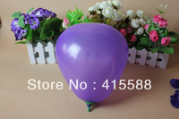 New Year, festivals, celebrations, the opening must be natural latex balloon 1.5g