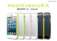 SGP NEO HYBRID Spigen Bumper Case For Iphone 5 5G 5s Cover Free Shipping Wholesales