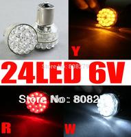 2pcs BAY15D 1157 DUAL 6V 24 SMD LED Brake/Tail/Stop/Reverse CAR Light Bulb RED/White/Warm White yellow-tint