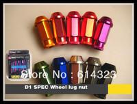 D1 SPEC Racing wheel  lug nuts M12*1.25/1.5