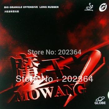 Free Shipping, Globe Mo Wang 2 (Mo Wang II) Red Long Pips-Out Table Tennis (PingPong) Rubber With Sponge