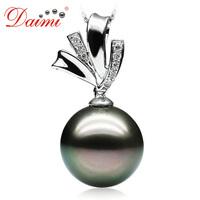DAIMI 11-12mm Black Tahitian Pearl Natural Pendant 18k white gold Diamond Setting