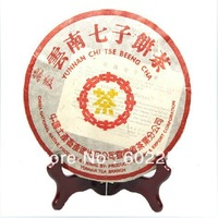 Promotion 10 year old Top grade Chinese original puer tea357g health care puer ripe pu er puerh tea Pu'er
