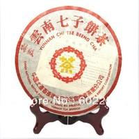 Promotion 10 year old Top grade Chinese original puer tea357g health care puer ripe pu er puerh tea Pu'er