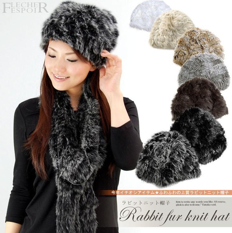 Бесплатная доставка настоящее вязать кролик меховая шапка головной убор головной убор различные мода женская TF102
