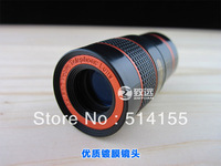 Mobile phone telescope,Universal mobile phone 8 times the monocular telescope miniature high power