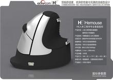 ergonomic mouse wireless price