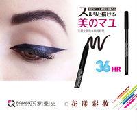 Free Shipping 2013 new fashion waterproff liquid eyeliner pencil black shadow gel makeup cosmetic eye liner pencil brand