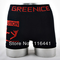 very interesting men's underwear Greenice brand high quality fashion boxer shorts men
