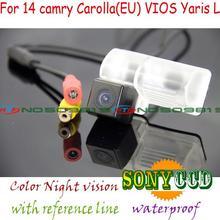 cheap toyota reverse camera