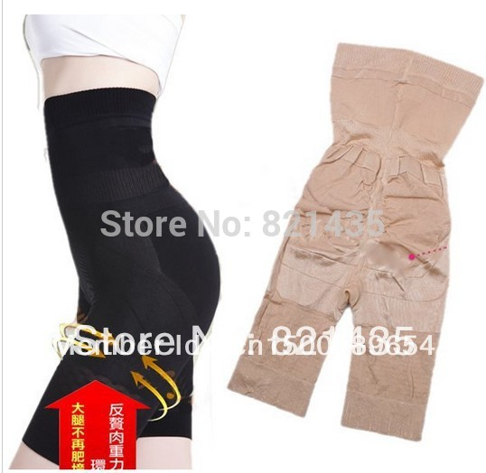 1pcs Beauty Slim Pants lift shaper pants, 2 colors,high quality body shaper/ slimming underwear, free shipping NO box(China (Mainland))