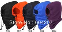 Outdoor thickening double faced fleece beam port cap windproof warm hat cs cap muffler scarf cap