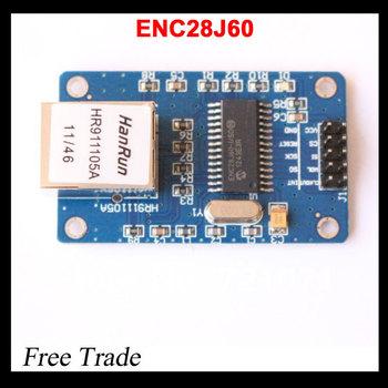 Free shipping!!! ENC28J60 LAN Ethernet Network Board Module 25MHZ Crystal AVR 51 LPC STM32 3.3V