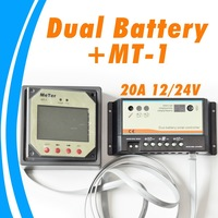 20A daul battery Solar Charge Controller duo-battery charge controller with Remote LCD Meter MT-1 meter-1