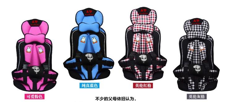 Детское автокресло seat baby