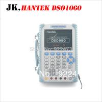 H069 Hantek DSO1060 HandHeld oscilloscope 60MHz 250MSa/s