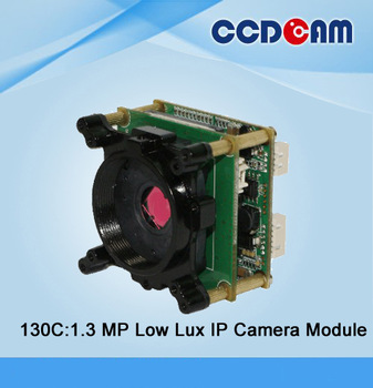 CCTV 1.3 Megapixel HD IP Camera Module, 960P Real time Low Lux IP Camera module T130C