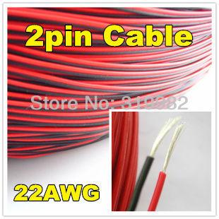 Электропровод 20m/lot, 2pin ,