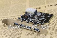 free shipping 4 Port USB 3.0 USB3.0 HUB to PCI-E PCI Card Networking Card Adapter Converter