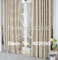 Chenille jacquard beige living room bedroom villa curtain fabric.
