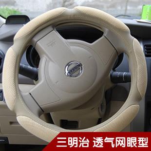 Steering wheel cover summer slams car steering wheel cover viscose steering wheel cover multicolor