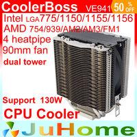 90mm fan 4 heatpipe copper dual tower, CPU fan, CPU cooler, Intel LGA 775/1150/1155/1156, AMD FM1/FM2/AM2+/AM3+ CoolerBoss VE941